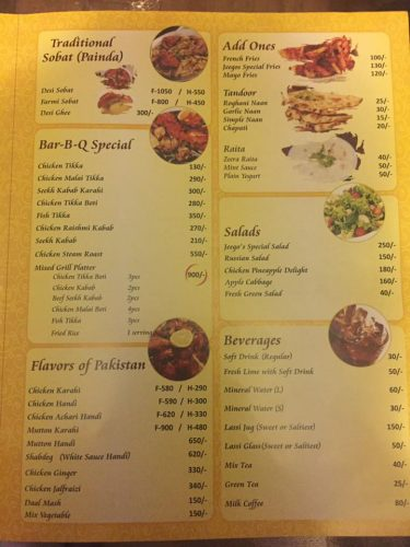 Jeegos menu price