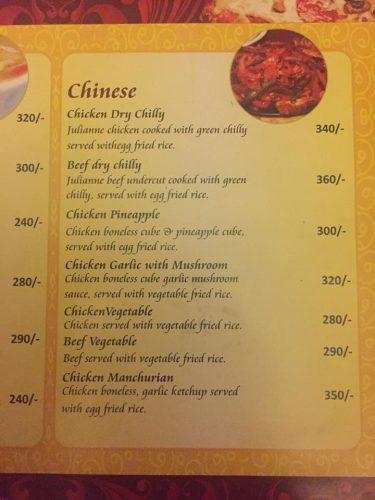 Jeegos menus