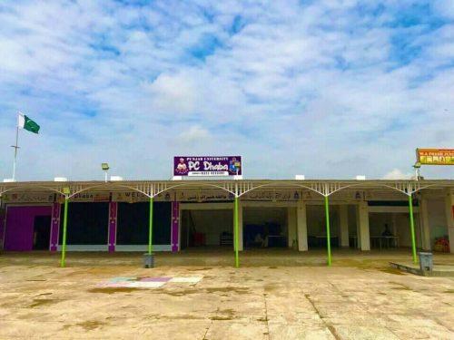 PC Dhaba Punjab University
