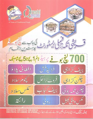Qureshi Tikka Shop Multan Buffet
