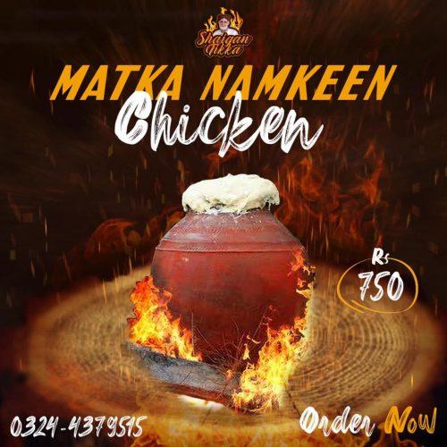Shaigan Tikka specialty