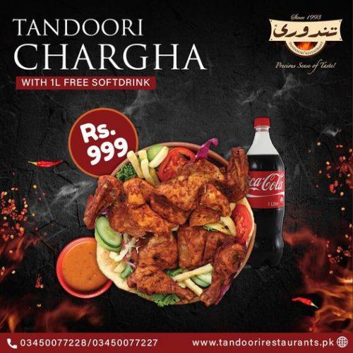 tandoori deals