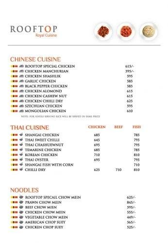 Rooftop Royal Cuisine Faisalabad Chinese Menu