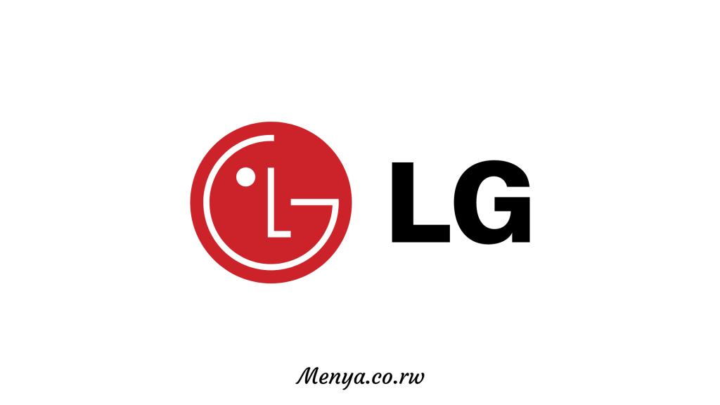 LG ikoze isura y'umuntu