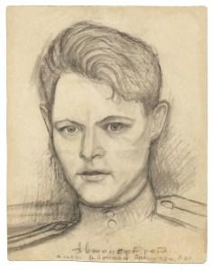 Автопортрет-Менякина-1944-г