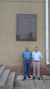 Назаров С.Д. и Усков Е.И. у дома архитектора Менякина