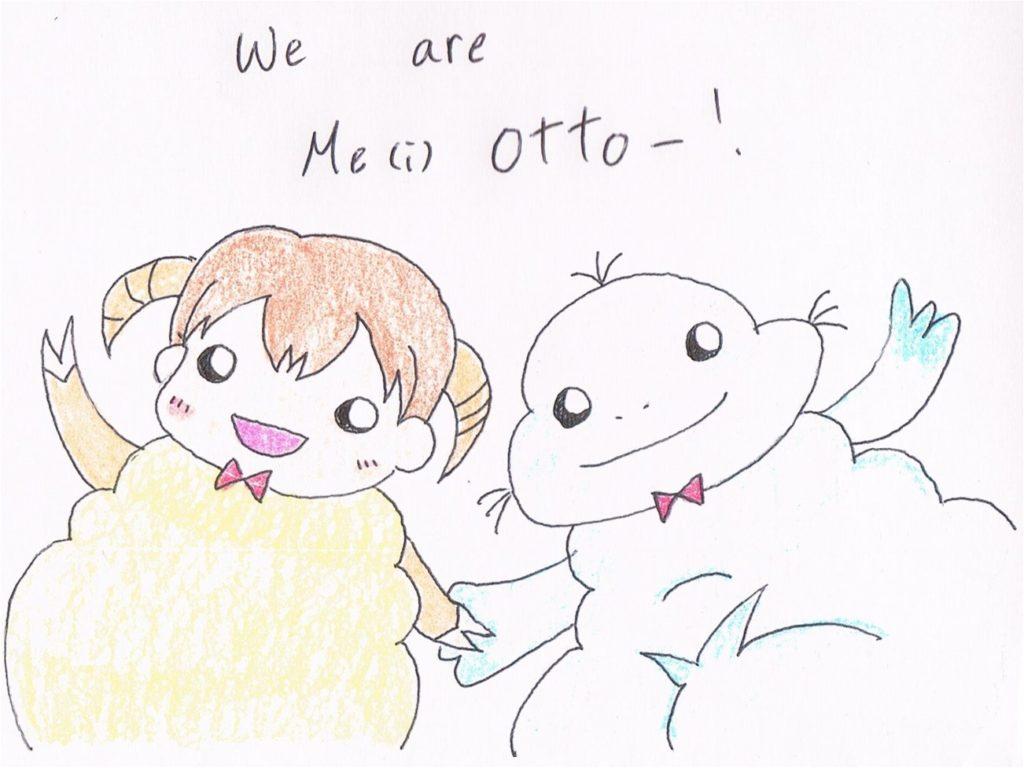 We are Me(i) Otto.