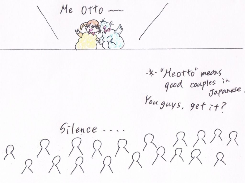 Me otto- ※Meotto means good couples inJapanese. Youguys get it?