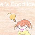Story No17 Mei's Good Idea