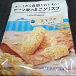 外国で生産され輸入されたお菓子を食べ比べ美味しかったもの5選