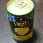 レモン・ザ・リッチ濃い味ビターレモンのカロリーと飲み比べ