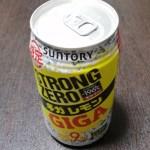 -196℃ストロングゼロギガレモンのカロリーと飲み比べ