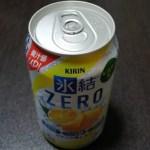 氷結ZEROシチリア産レモンのカロリーと飲み比べ