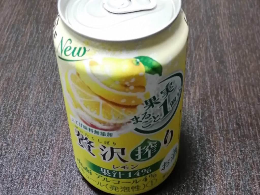 アサヒ贅沢搾りレモン