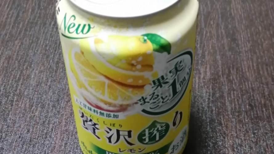 贅沢搾りレモンのカロリーと飲み比べ