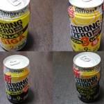 【飲み比べ】ー196ストロングゼロレモン4種のカロリーと感想