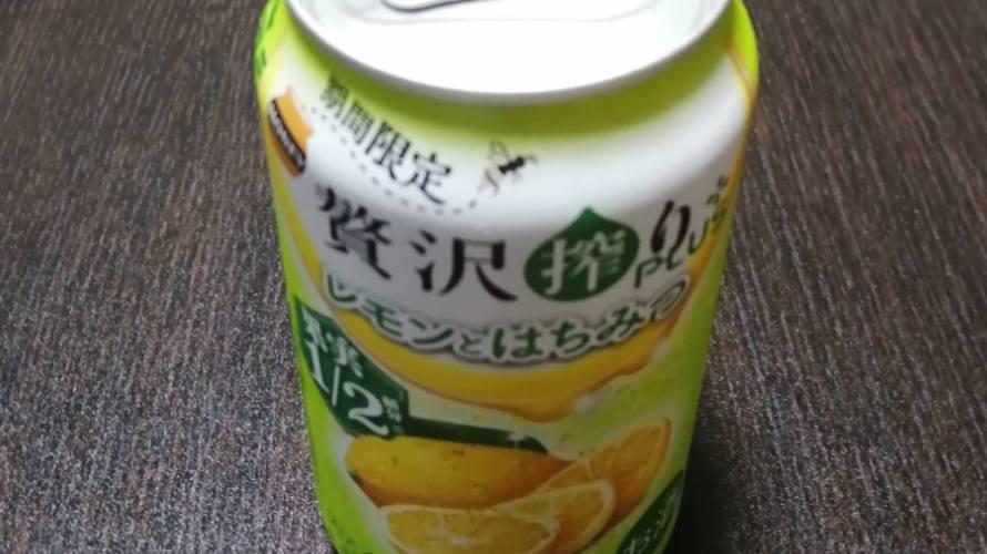 贅沢搾りPLUSレモンとはちみつのカロリーと飲み比べ