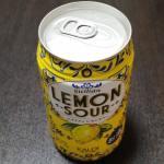 【カルディで見つけた】シチリアレモンサワーのカロリーと飲み比べ