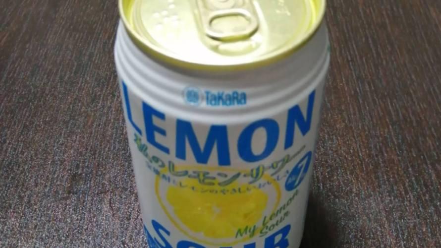 イオンで見つけた私のレモンサワーのカロリーと飲み比べ