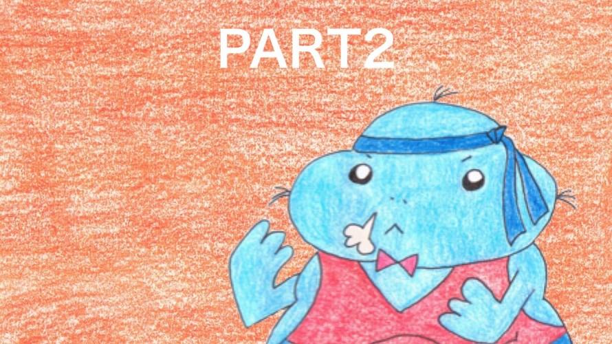 第63話「おっと~のダイエット企画PART2」