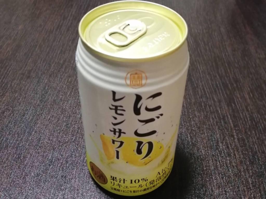 宝酒造にごりレモンサワー