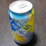 旅する氷結マンマレモンチーノのカロリーと飲み比べ