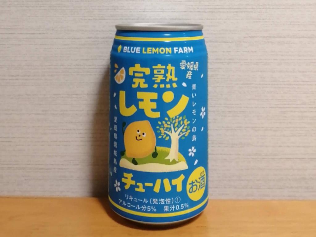 三幸食品愛媛県産完熟レモンチューハイのパッケージ