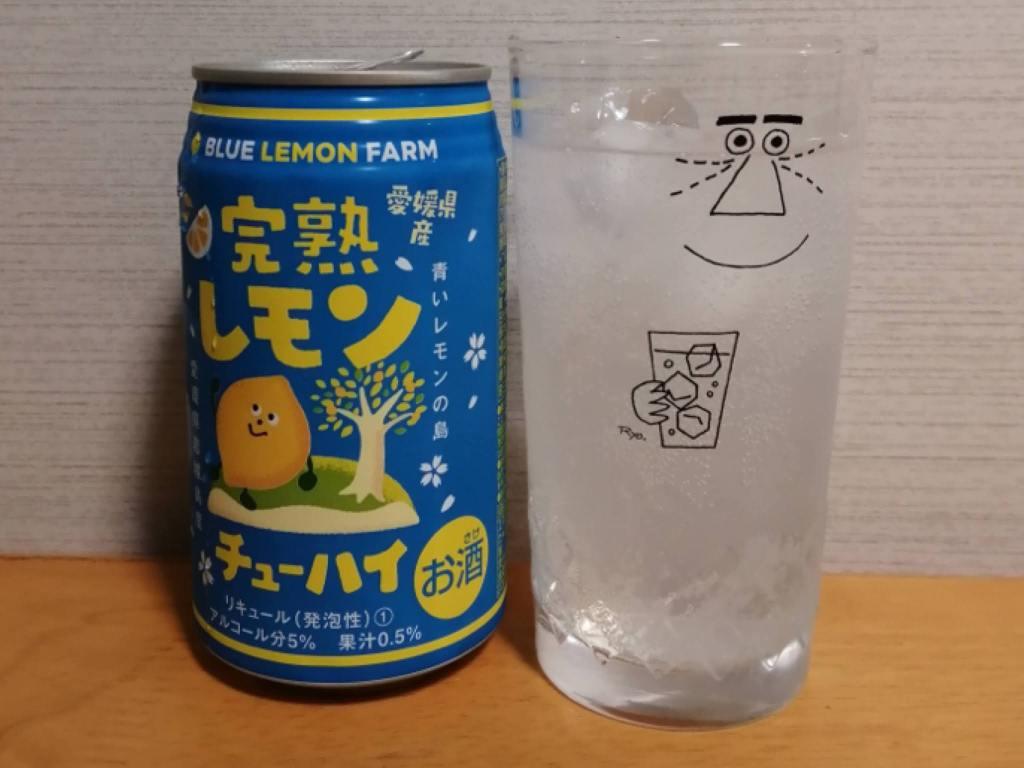 三幸食品愛媛県産完熟レモンチューハイの中身
