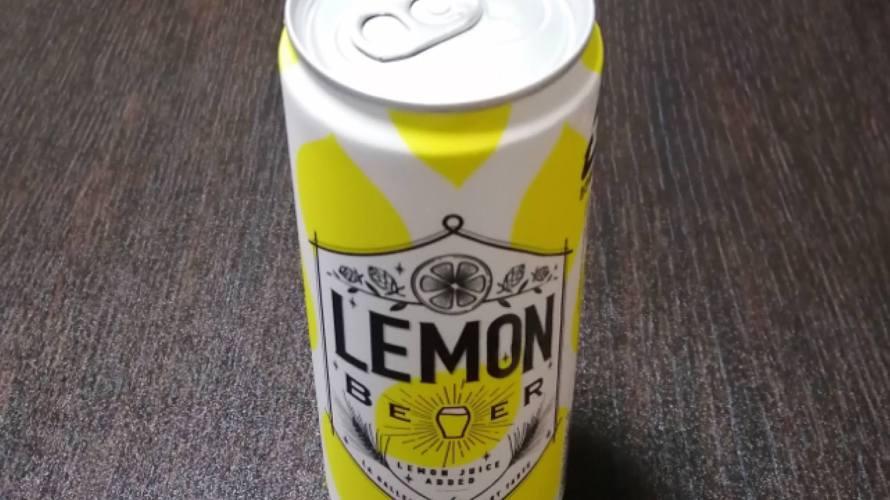 カルディのレモンビールを飲んでみた