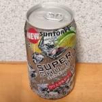 【ファミマ限定】スーパーチューハイクリスタルドライのカロリーと飲み比べ