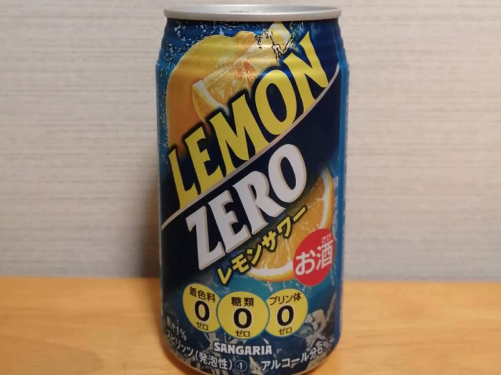 サンガリアレモンゼロレモンサワーのパッケージ