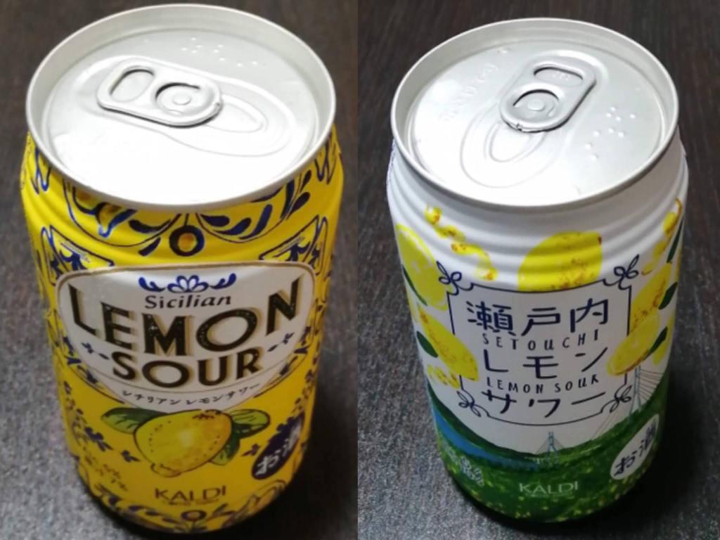 カルディシチリアンレモンサワーと瀬戸内レモンサワー