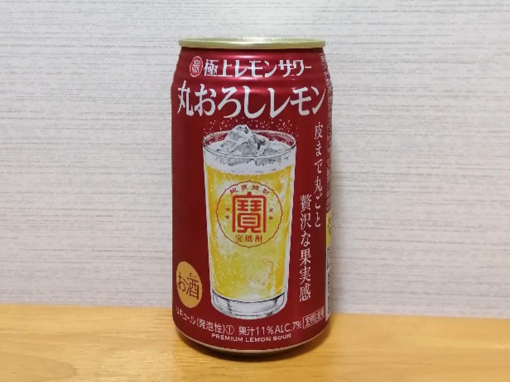 宝酒造極上レモンサワー 丸おろしレモンのパッケージ