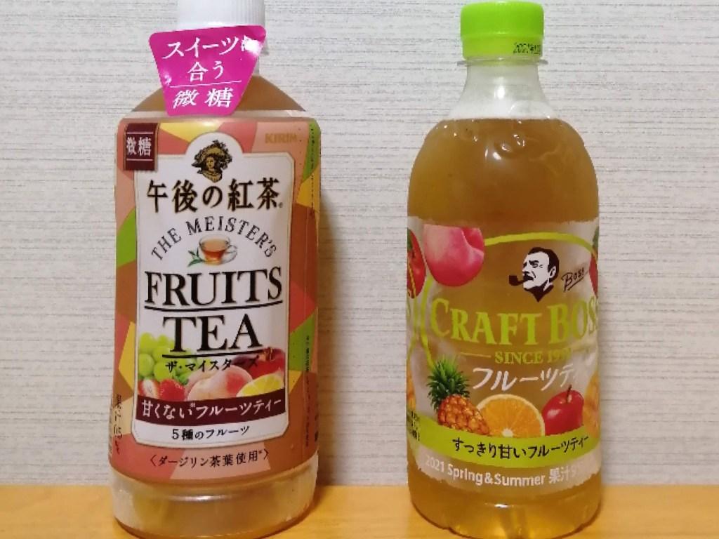 クラフトボス、午後の紅茶フルーツティー2種のパッケージ