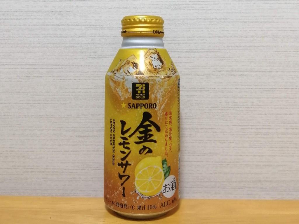 サッポロ金のレモンサワーのパッケージ