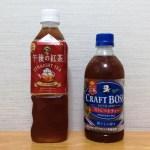 ペットポトルストレートティー2種飲み比べ美味しいのはどっち?