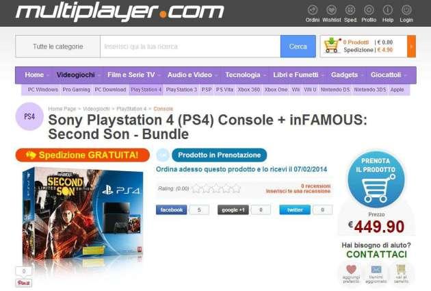 multiplayer.com_