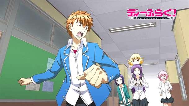 D-frag-anime-009