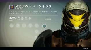 titan10