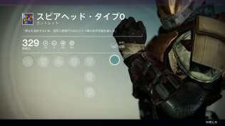 titan12