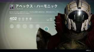 warlock11