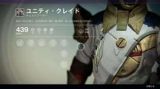 warlock16