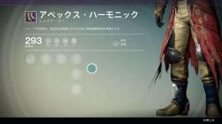 warlock17