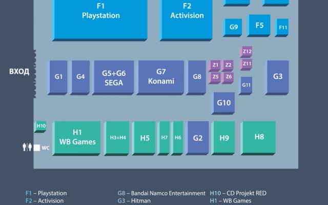 Igromir 2015 Plan 1
