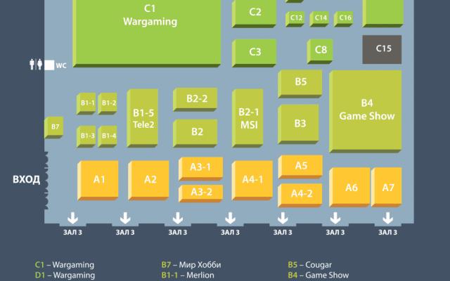 Igromir 2015 Plan 2