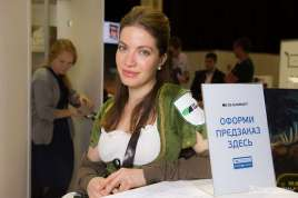 Cosplay Igromir ComicCon Russia Day 1 (275)