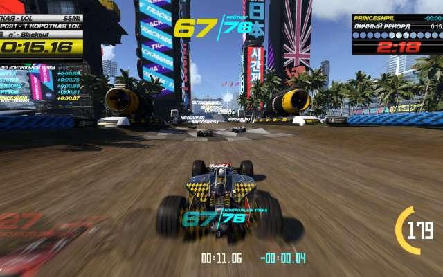 Trackmania Turbo2016-3-28-14-49-58