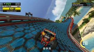 Trackmania Turbo2016-3-28-14-53-27