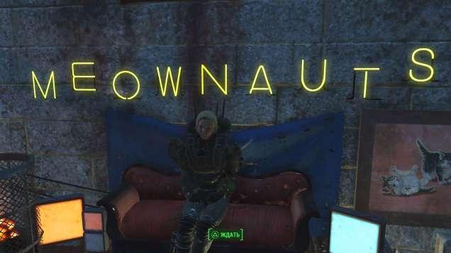 Fallout 4_20160413132806