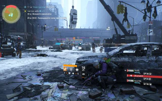 Tom Clancy's The Division™2016-5-24-19-7-7